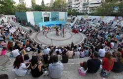 Υπαίθριο Θέατρο Γκράβας
