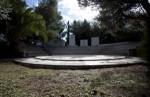 Υπαίθριο Θέατρο Γουδή