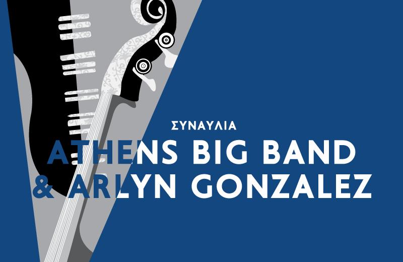 76a84c7e4a9 Η Big Band του δήμου Αθηναίων παρουσίαζει την κορυφαία ερμηνεύτρια Arlyn  Gonzalez σε μια βραδιά latin.